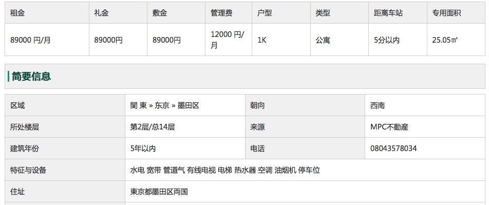 WeChat_1511832813.jpeg