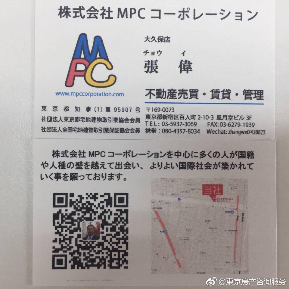 WeChat_1501895819.jpeg