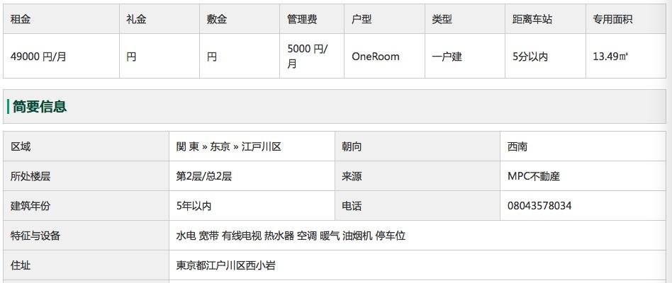 WeChat_1511833247.jpeg