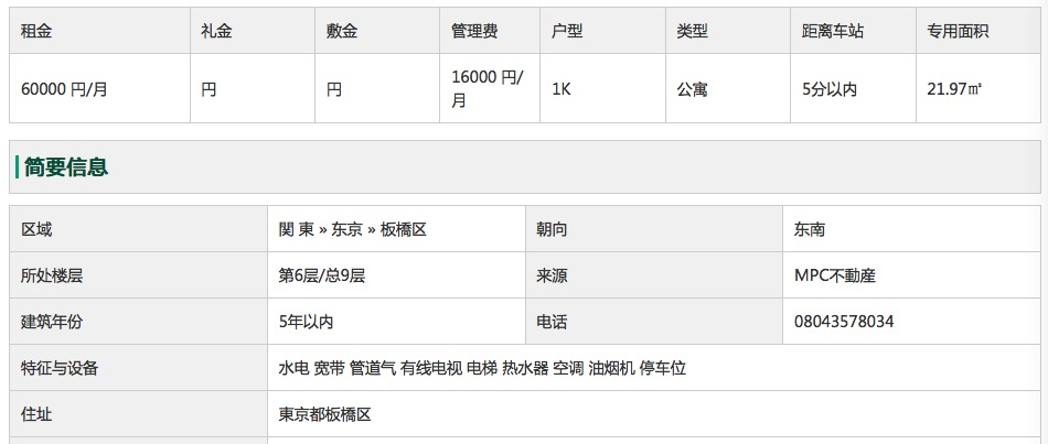 WeChat_1511834596.jpeg
