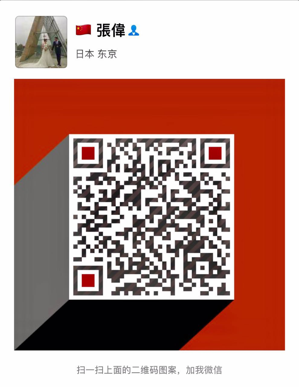 WeChat_1505789109.jpeg