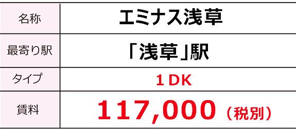 价格.jpg