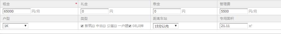 WeChat截圖_20180417123849.png