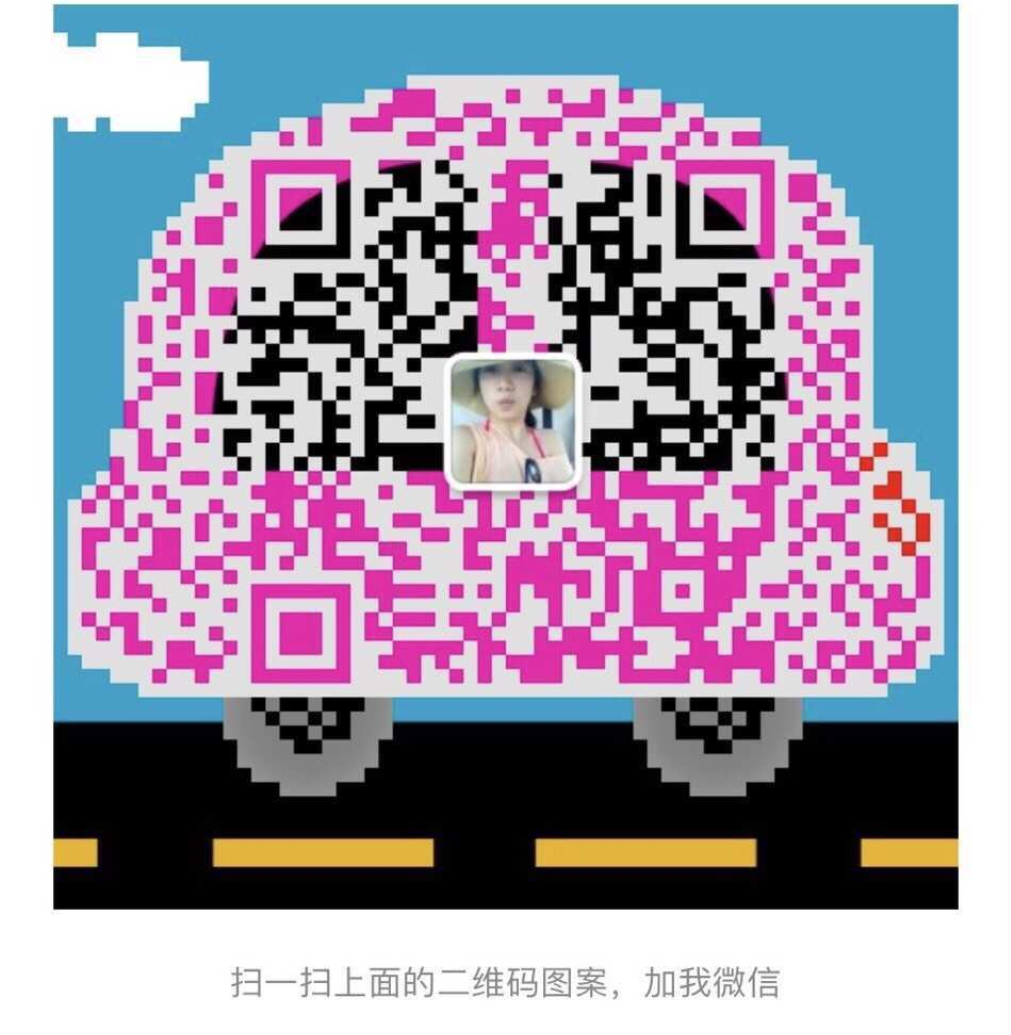 WeChat Image_20181009103939.png
