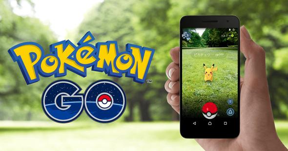 """""""过气""""的Pokemon Go游戏发生致人死亡事故 日本中年人成""""死忠粉""""? ... ..."""
