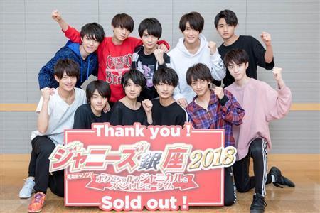 HiHi Jets和东京B少年将参加公演 门票当天售罄