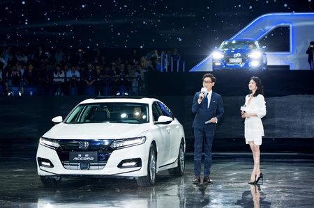 本田将在北京2018车展发布新款雅阁车型