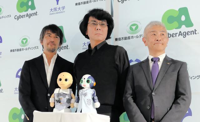 """日本小型机器人""""掌管""""酒店前台 让顾客感到放心"""