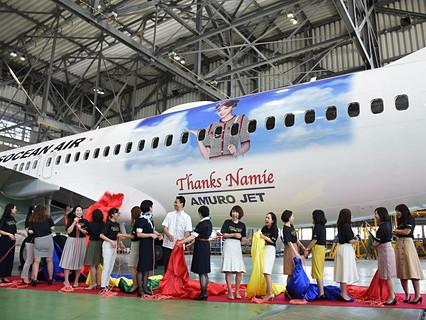 JTA公司737-800型7号机通航 机身纹有安室奈美惠画像