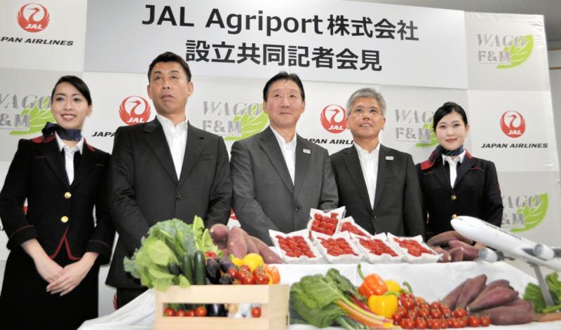 日本航空JAL将在成田机场附近开设观光农业园