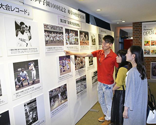 甲子园第100回纪念活动 回顾岐阜球员的交战史