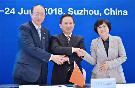 第二十次中日韩环境部长会议在苏州举行