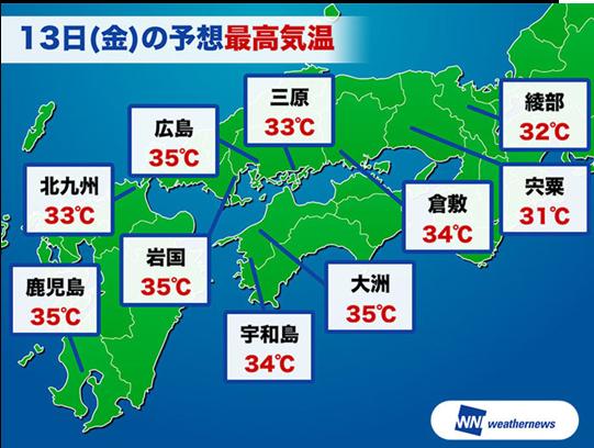 日本各地高温预警 暴雨受灾地区温度也达35°以上