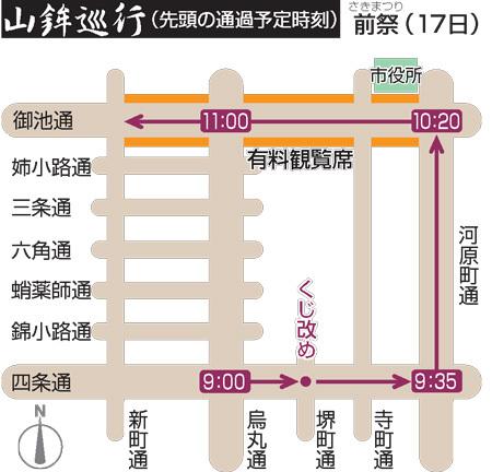 日本京都祇园祭前祭于7月17日进行巡游