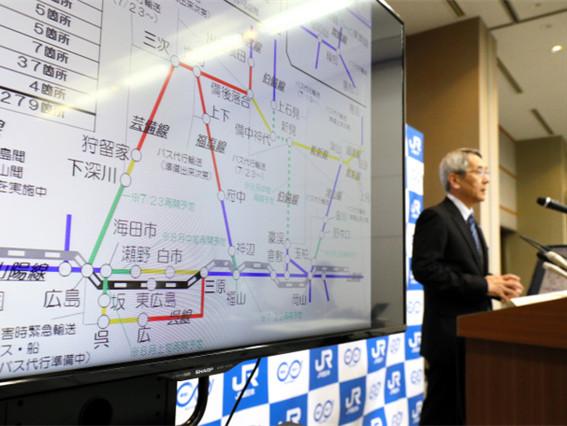 日本JR山阳线计划11月全线恢复通车 艺备线等需1年以上