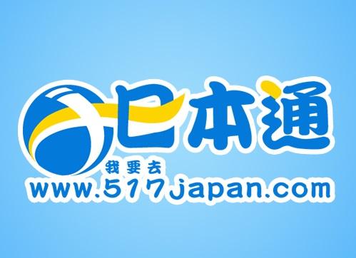 日本兵库县发现接受强制不孕手术的24人姓名资料