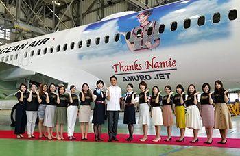 日本越洋航空将播放安室奈美惠歌曲《Tempest》的宣传视频