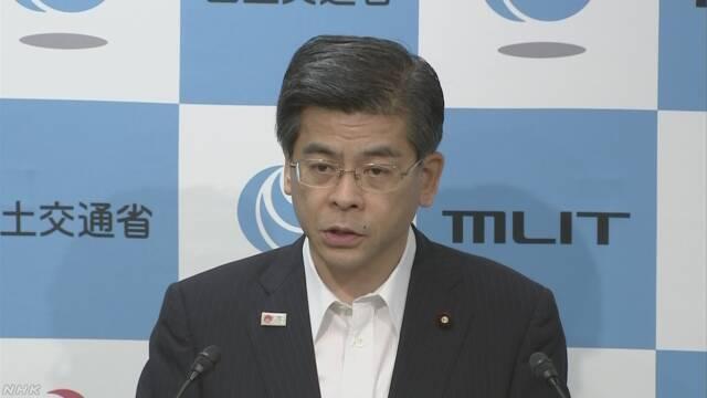 日本民宿新法规 责令删除房屋件数高达3000多