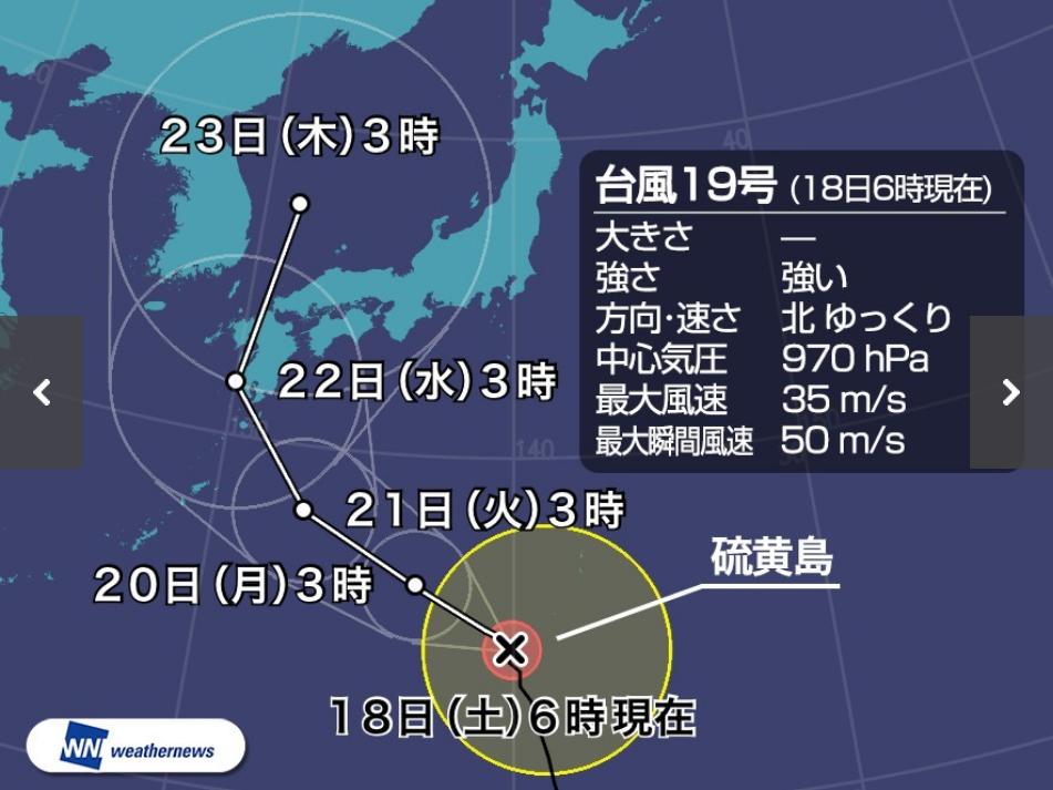 强台风19号在下周强势靠近西日本地区