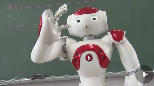 日本文科省首次试验AI机器人英语教学