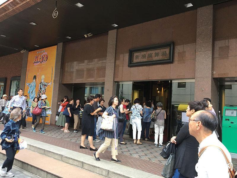 传统文化包装动漫题材新派歌舞伎《NARUTO》东京上演
