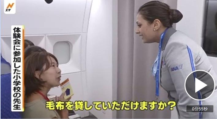 """日本""""东京都英语村""""9月开幕 在海外环境下学习英语"""