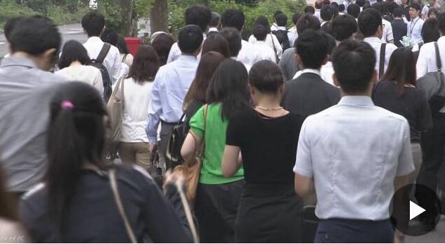 日本民间集团估算 女性离职生产的经济损失将达1.2兆亿日元