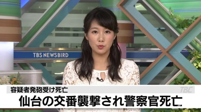 仙台警察被刺身亡 犯罪嫌疑人被当场击毙