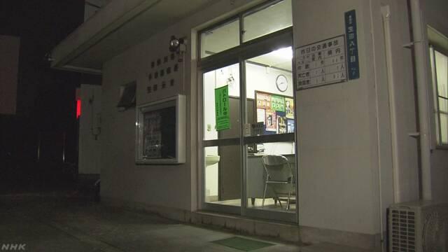 日本男大学生携带菜刀闯入派出所只为被枪杀