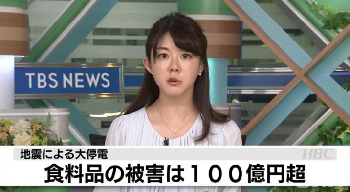 北海道地震导致食品损失超过100亿日元