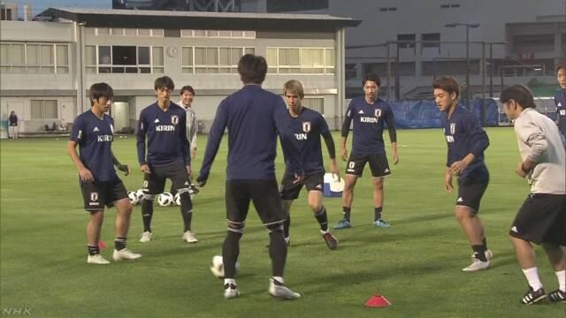 日本足球队开展集训 将于16日迎战乌拉圭