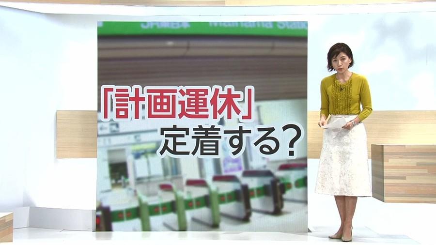 """日本政府为查证铁路""""停运计划""""是否恰当召开会议"""