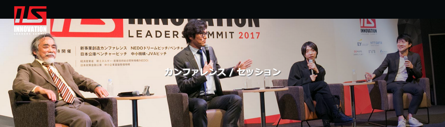 第三届日本华商经济论坛将于10月24日在东京召开