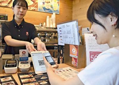 日本消费税提升至10%后将对无现金支付的消费者返还两个百分点 ... ...