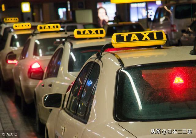 """日本推出""""0元""""出租车!要开创免费打车""""新时代""""?!"""