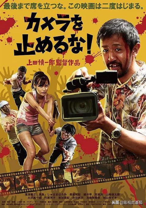 成本18万,赚了2个亿,日本今年最大的票房黑马让你笑到昏厥! ...