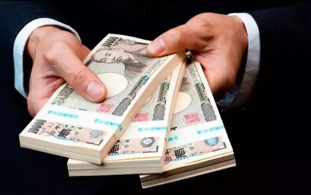 日本冬季奖金再创新高,领了钱的人多数这样做……