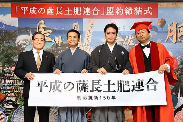 明治维新150年:日本为何成功?这是亚洲的灾难吗