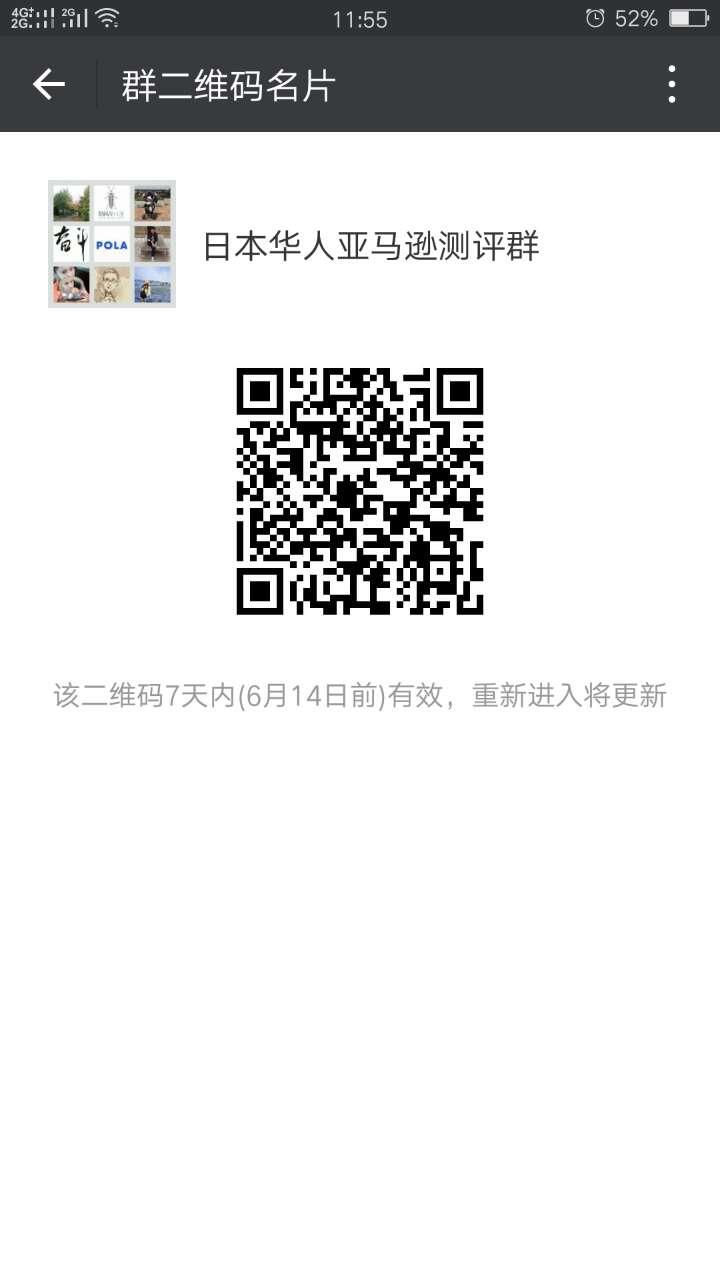 微信图片_20170607115524.jpg