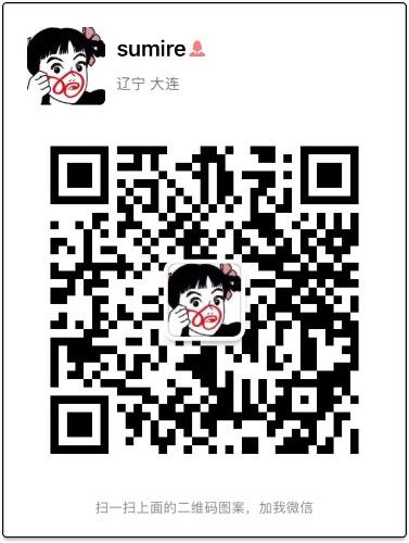67F490D5-039B-48D7-922F-E8478AE48FDE.jpeg