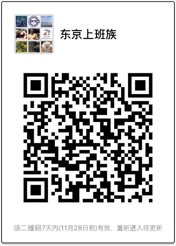 0EBBD438-DB4C-413A-A72C-BEA41423D00C.jpeg