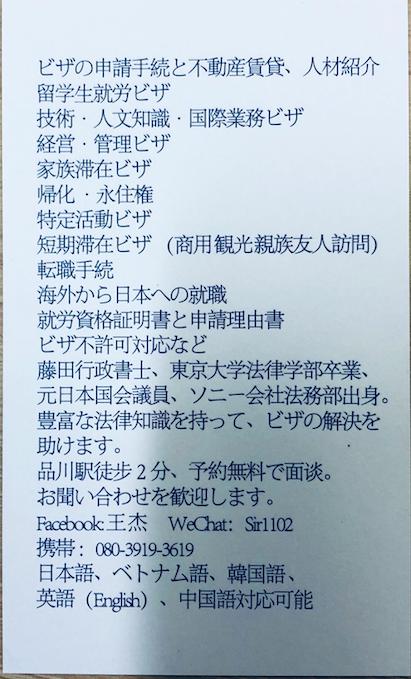 WX20181128-120408.png