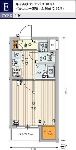 b4e0a880-7f0e-48b3-9bb8-f6b5db701528_property_picture_3862_large.jpg