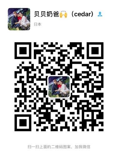 701CE981-8791-4337-9A3D-B317D1188159.jpeg