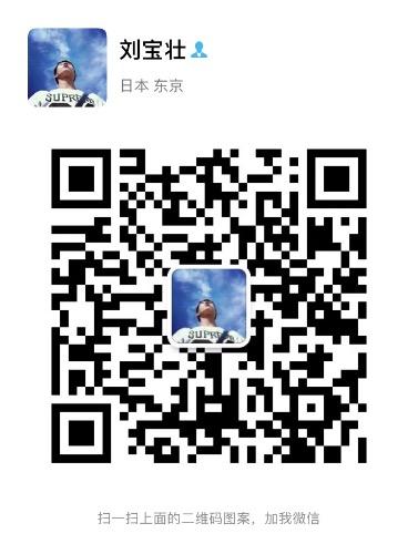 EBDC1130-1AF1-4D94-9463-174D42CB5C2E.jpeg