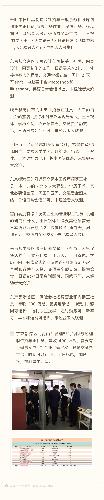 16E5EA14-4558-4F07-8A22-DA77F0EAC4F6.png