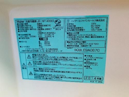 33C5E979-C3D7-4168-A250-29E7A9F1A04F.jpeg