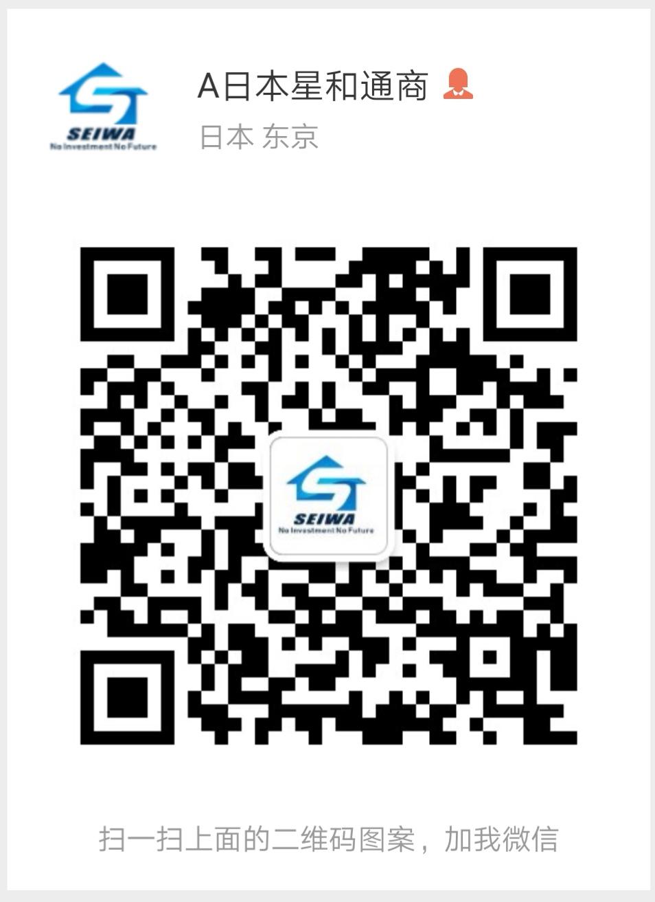 WeChat Image_20190504181848.jpg