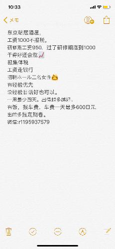 841F5BBD-ECE7-4588-B91F-BA49A1620E07.png