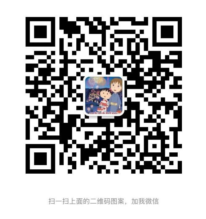微信图片_20190526112958.jpg